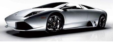 Lamborghini supercar $1.6mil