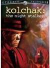 """Kolchak: The Night Stalker"""