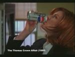 Pepsi inTC