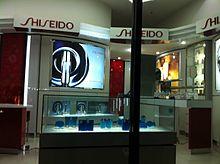 Shiseido store in Vietnam