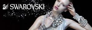 xmas Swarovski jewelry